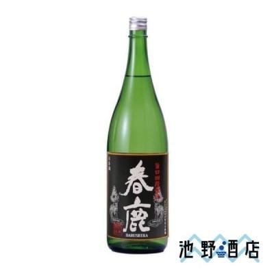 春鹿 旨口四段仕込み純米酒 1.8L