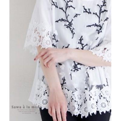 秋新着 サワアラモード 花刺繍とレース裾のフレア袖トップス レディース ファッション トップス ブラウス ホワイト シフォン生地 7分袖