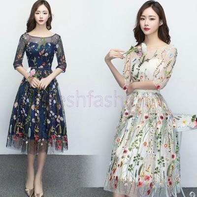 人気新品 ドレス 結婚式 パーティードレス ドレス 大きいサイズ パーティー シースルー 刺繍 二次会ドレス ウェディングドレス 結婚式 ドレス ミモレ丈 お呼ばれ