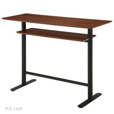 TCT-1220 ダークブラウン esta エスタ あずま工芸 interior カウンターテーブル バーテーブル ハイテーブル