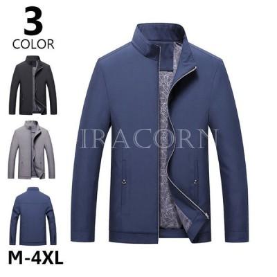 ジャケット スイングトップ メンズ ビジネス 50代 ファッション ジャンパー ブルゾン 秋服 立ち襟 アウター