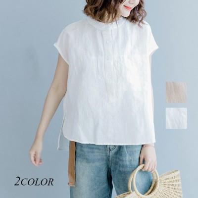 ブラウス シャツ 夏 トップス レディース プルオーバー 丸首 フレンチスリーブ 大きいサイズ 無地 綿麻混 コットン tシャツ 可愛い シンプル 30代 40代 新色