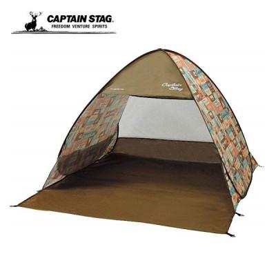 キャプテンスタッグ レジャーロード ポップアップテント デュオUV UA-0043 キャンプ アウトドア 用品 テント タープ