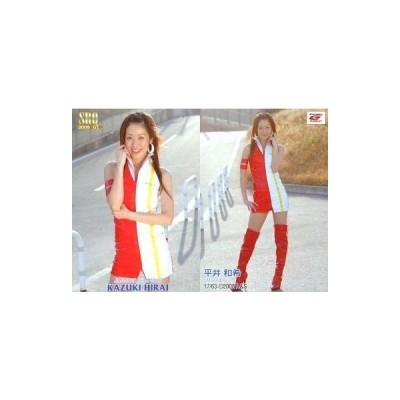 中古コレクションカード(女性) 17/63 : 平井和希/レギュラーカード/SRQ 2008 GT スー