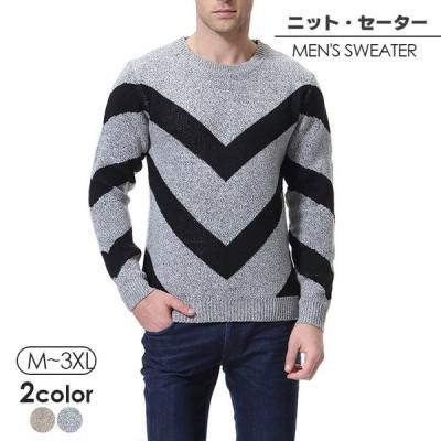 セーター/メンズ ニット セーター 長袖 トップス クルーネック おしゃれ ニットトップス プルオーバー 男性 メンズファッション 着心地いい