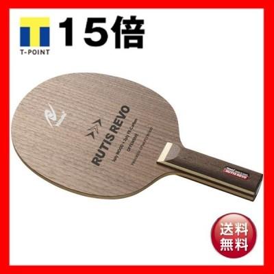 ニッタク(Nittaku) シェイクラケット RUTIS REVO ST(ルーティス レボ ストレート) NC0429