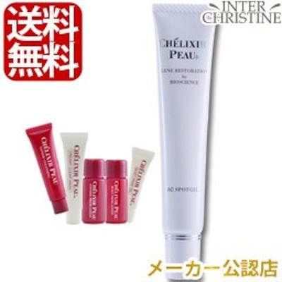 シェリキサーポウ ACスポッツジェル 27ml(CHELIXIR PEAU)【選べるサンプル5点付】