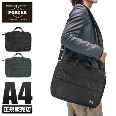 追加最大+9%|吉田カバン ポーター ドライブ ビジネスバッグ メンズ 2WAY A4 PORTER 635-09158
