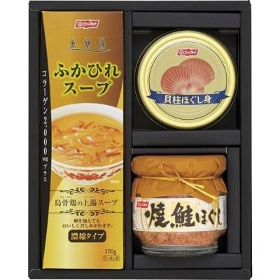 【送料無料】ニッスイ 缶詰・びん詰・ふかひれスープセット KBS−15B【代引不可】【ギフト館】