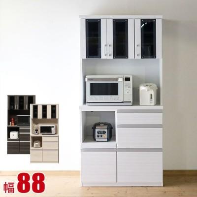食器棚 ネバー レンジ台 幅88cm ホワイト ブラック ナチュラル 鏡面 木目 キッチン収納 幅90 オープンボード 完成品 日本製