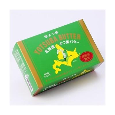 北海道よつ葉バター常