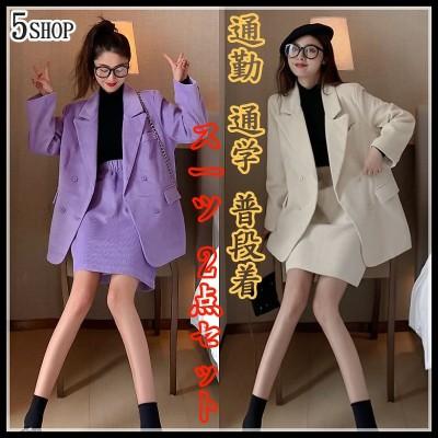 [55555SHOP] 😳高品質安く購入😳ファッション レディース セットアップ  通勤 通学 普段着 スーツ 上下セット ブレザーコート+スカートorロングパンツ 合わせやすい 新作 レディース