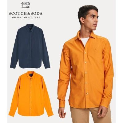 送料無料 SCOTCH&SODA/スコッチ&ソーダ コットンシャツ  Cotton poplin shirt Regular fit 292-11404【155141】全2色