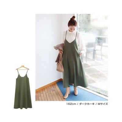 Vネック ツイル キャミワンピース (ワンピース)Dress