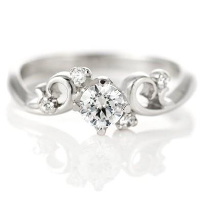 婚約指輪 ダイヤモンド プラチナ リング 0.3ct 天然石 エンゲージリング 鑑別書【今だけ代引手数料無料】