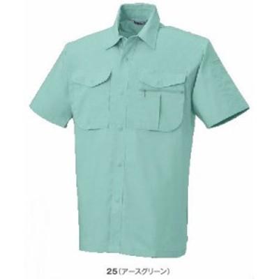 636 春夏用半袖シャツ (ビッグボーン・bigborn) 作業服・作業着社名刺繍無料S~5L 綿56%・ポリエステル44%