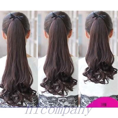 付け毛ポニーテールポイントウィッグ部分ウィッグクリップ式レディースボリュームアップエクステロング巻き髪取り付け簡単35cm/45cm/55cm3種可