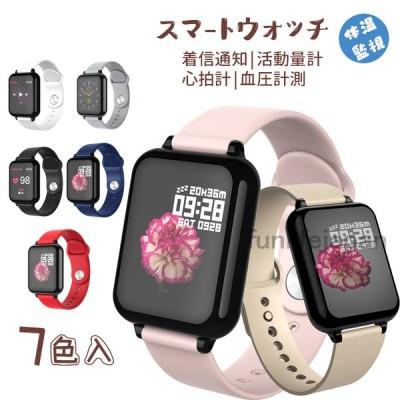 体温管理 スマートウォッチ 睡眠検測 スマートブレスレット IP68 多機能 防水 血圧計 心拍計 腕時計 歩数計  着信通知 血中酸素 パルスオキシメーター 超耐久