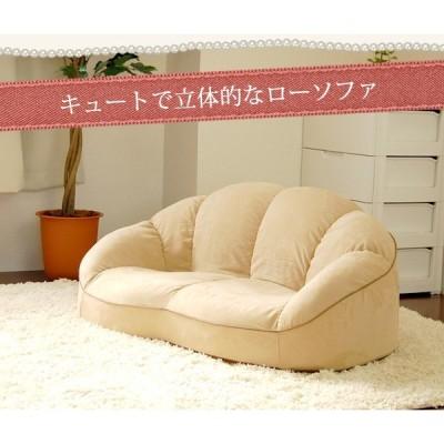 日本製 コンパクト 1人掛け ソファ 幅115cm (単品)