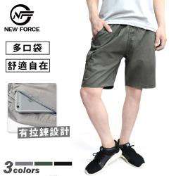 NEW FORCE 寬鬆舒適多口袋休閒工作短褲 三色可選