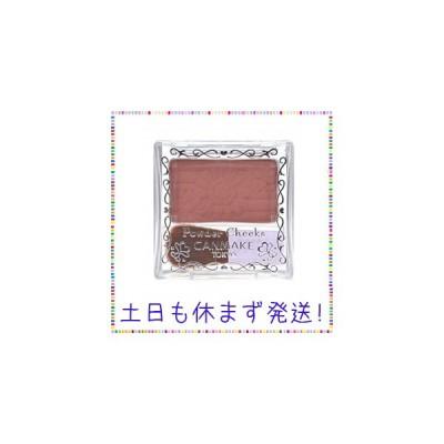 キャンメイク パウダーチークスPW41 アンティークローズ PW41 ピンク 単品 4.0g