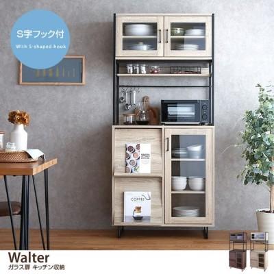 幅80cm 食器棚 棚 食器 収納 キッチンボード キッチンラック キャビネット 台所 キッチン キッチン収納 コンパクト 可動棚 コンセント付き 木製 モダン