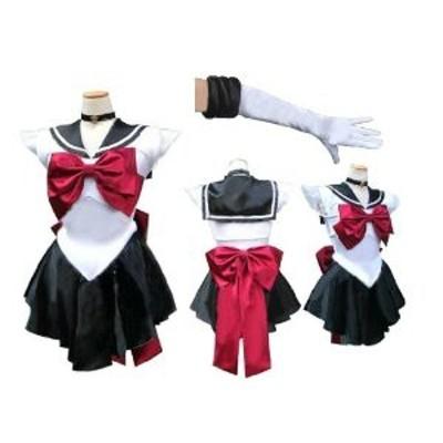 DK984  コスプレ衣装◆美少女戦士 セーラームーン セーラープルート/冥王 せつな  風 完全オーダメイドも対応可能