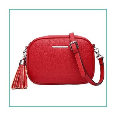 Crossbody Bag for Women, Purses and Handbags Leather Shoulder Bag with Detachable Strap and Tassel【並行輸入品】
