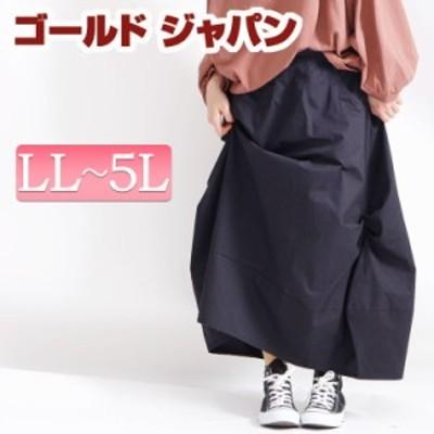 秋新作 大きいサイズ 変形タックコクーンスカート   スカート ロンスカ ロングスカート コクーンスカート バルーンスカート 変形スカート