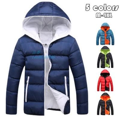 中綿ジャケット メンズ 防寒ジャケット フード付き 中綿コート スリム あたたか ジャンパー 5色 アウター 防風保温 暖かい 冬服 ジャケット 綿入れ 大きいサイズ