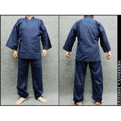 ★作務衣★藍 メンズ 綿100% 薄手 平織り 春夏 部屋着 samue35