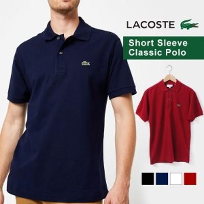 ラコステ クラシック コットン ポロシャツ メンズ LACOSTE 定番 シンプル ロングセラー 男性用 紳士用 プレゼント