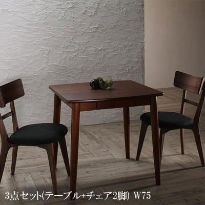 【送料無料】 激安 ダイニングテーブルセット 3点セット 食卓テーブル 通販 人気 格安 安い ダイニング 3点セット【テーブル+チェア2脚】W75 500023766