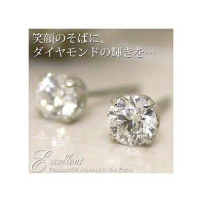 K18 ダイヤモンド 0.36ct ピアス [4本爪タイプ] 18金 K18 18K PT ゴールド プラチナ 一粒 一粒ピアス ダイヤ ダイヤピアス 4本爪 スタッド H&C 片耳