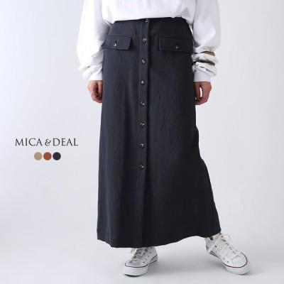 **MICA&DEAL〔マイカアンドディール〕M20A033front botton skirt/コットンリネンブレンドフロント釦ロングスカート【☆】