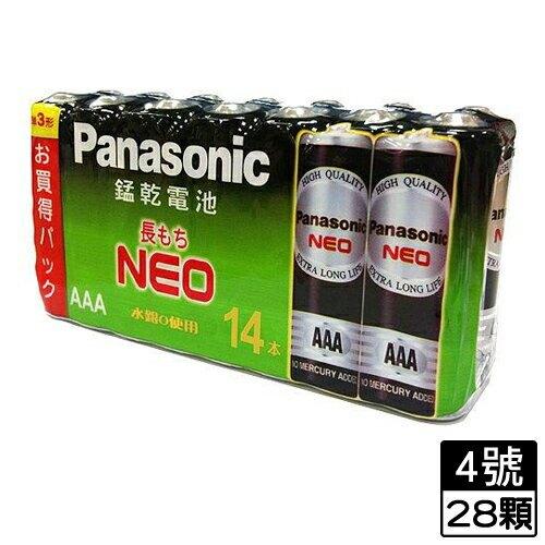 【2件超值組】國際牌黑錳乾電池4號14入/ 組【愛買】