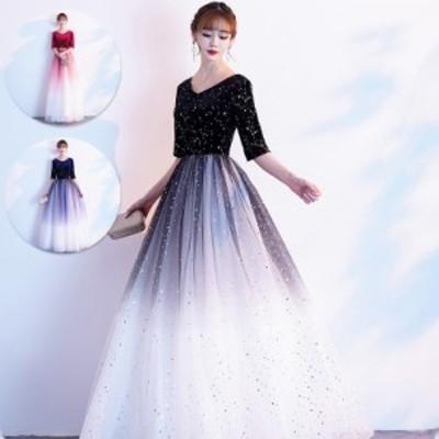 ドレス パーティドレス 花嫁ドレス お呼ばれ ロングドレス イブニングドレス レディース 司会 結婚式 二次会 成人式 パーティー コンサー