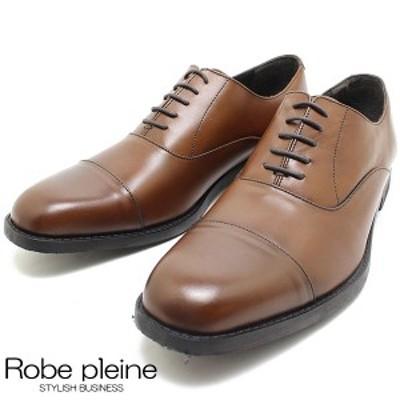 ロベプラン Robe pleine 3101 内羽ストレートチップ ブラウン ビジネス/ドレス/紐靴/革靴/仕事用/メンズ