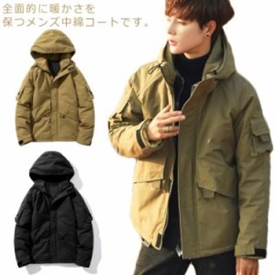 《送料無料》綿入りコート 中綿コート ウインドブレーカー フード付き 厚手 防寒 暖か ゆったり メンズ ジャケット 防寒ウェア アウトド