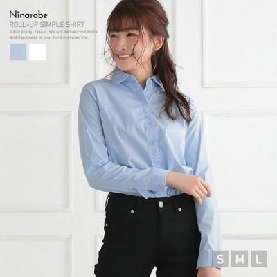 ブラウス レディース 長袖 おしゃれ シャツ オフィスカジュアル ホワイト ブルー ロールアップシンプルシャツ