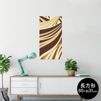 ポスター ウォールステッカー 長方形 シール式 60×31cm Msize 壁 おしゃれ 剥がせる wall sticker poster 茶色 ブラウン 模様 006546