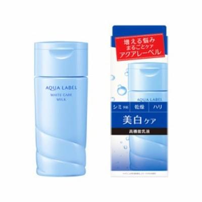 アクアレーベル ホワイトケア ミルク 本体 130ml 【医薬部外品】
