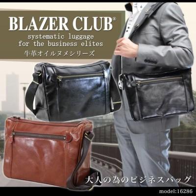 ショルダーバッグ メンズ 革 軽量 日本製 ブランド BLAZERCLUB ブレザークラブ オイルヌメ 斜めがけバッグ 本革 メンズショルダーバッグ 送料無料