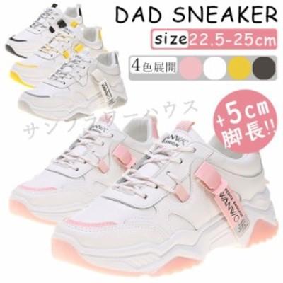 レディース 靴 厚底 スニーカー ダッドスニーカー 韓国 インヒール 美脚 身長アップ 疲れにくい 学生 通学 楽ちん 歩きやすい 軽い オー