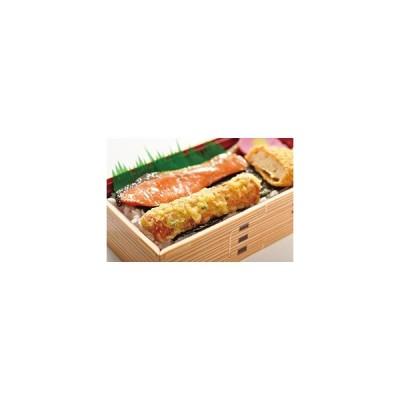 冷凍食品 業務用 ちくわ磯辺天ぷら 50g×10本入 884374 弁当 冷凍 簡単 弁当 惣菜 一品 てんぷら 竹輪