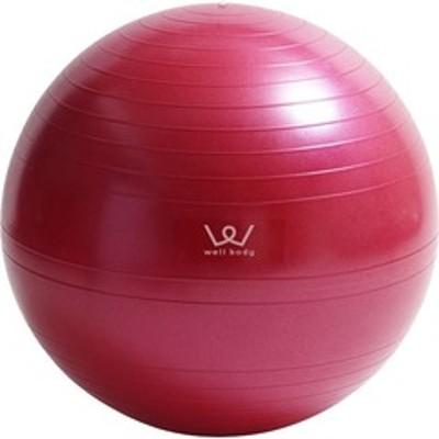 アルインコ エクササイズボール 55cm ピンク WBN055P (1個)