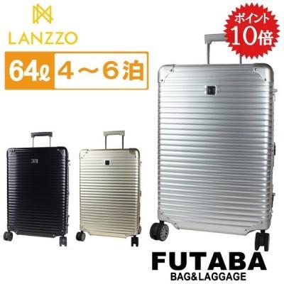 最大P35%★11/29限定 LANZZO NORMAN Al-Mg27 162701 162702 62704 ランツォ ノーマン スーツケース 64L フレーム 4〜6泊 トラベル 5年保証