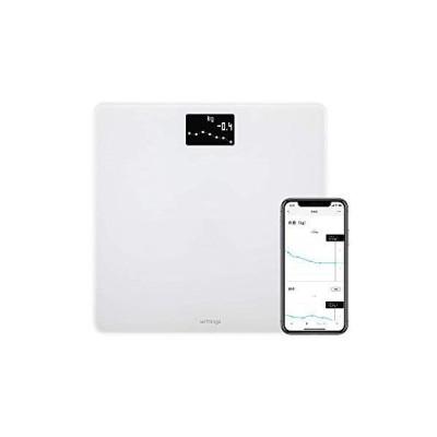 Withings Body フランス生まれのスマート体重計 ホワイト Wi-Fi/Bluetooth対応 BMI体重計 日本正規代理店品 W