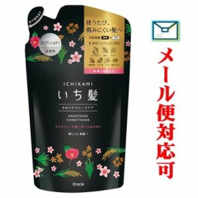 【メール便選択可】 いち髪 なめらかスムースケア コンディショナー 詰替用 340g 【化粧品】