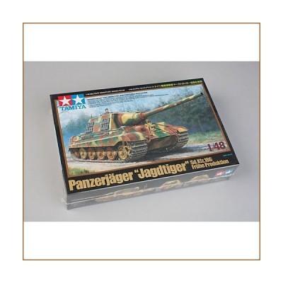 1/48 German Destroyer Jagdtiger【並行輸入品】